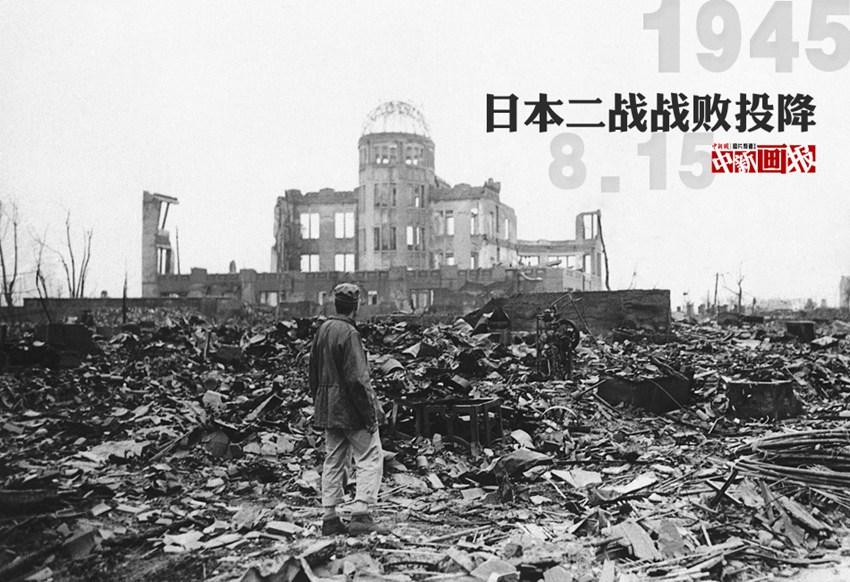 世界 大戦 2 次 第