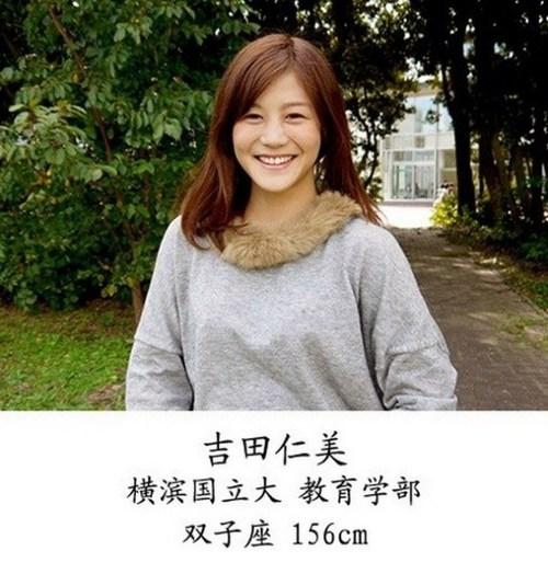 【画像あり】 「中国のミス・キャンパスと日本のミス・キャンパスは何か違くね?」と中国本土で話題に