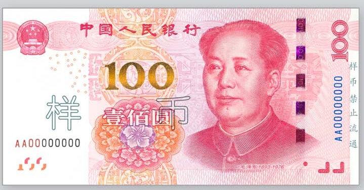 新100元紙幣、偽造防止技術は世...