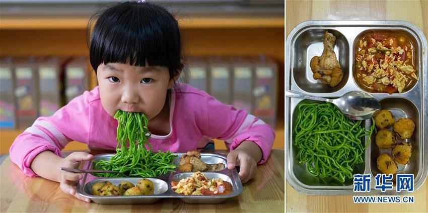 3 歳 お昼 ご飯
