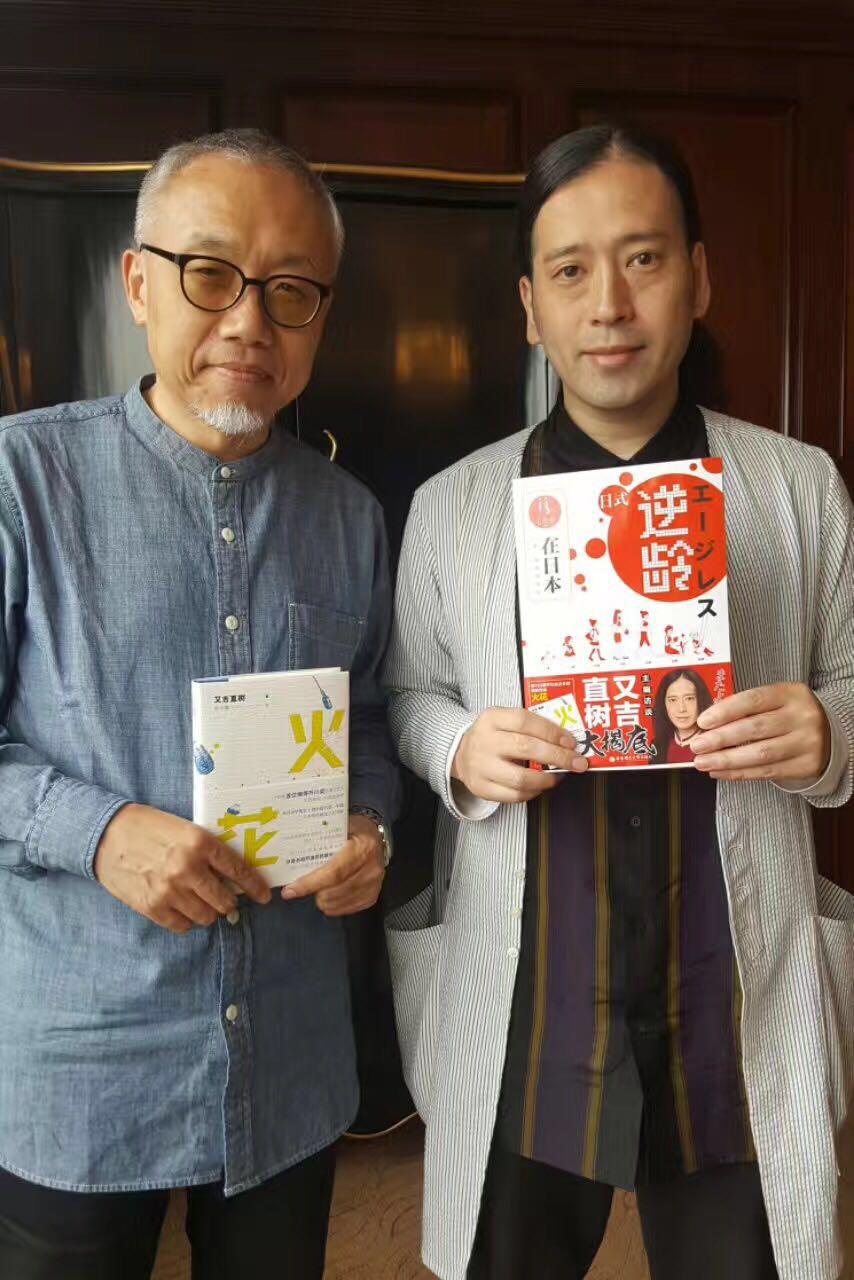 日本で活躍する中国人作家・毛丹...