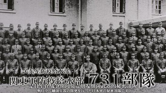 NHKがドキュメンタリー「731部隊...