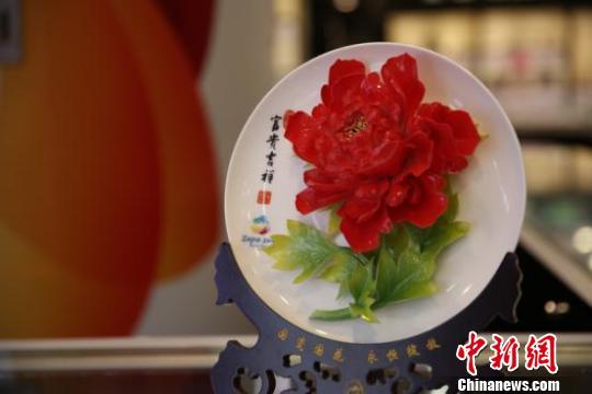 2019年北京世園会 公式グッズ300種類の販売スタート
