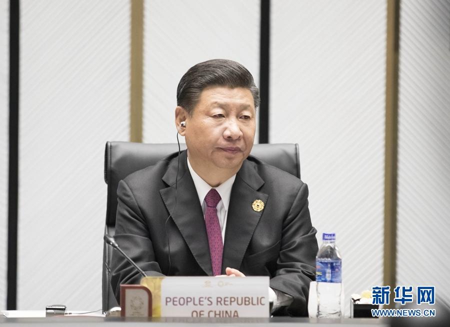 習近平国家主席が第25回APEC首脳会議で重要演説
