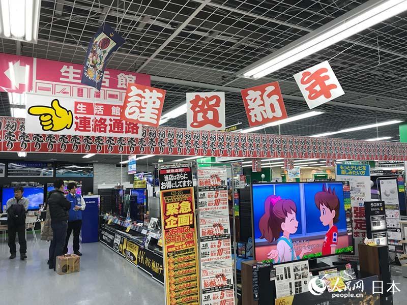日本、熾烈な福袋商戦 今年は「体験型」が目玉