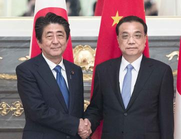 【中日対訳】日本を公式訪問中の李克強総理発言