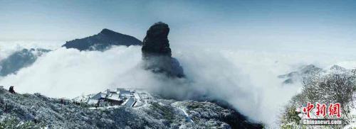 梵浄山の画像 p1_34