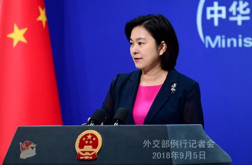 外交部、朝鮮半島関係各国に一層の善意と誠意を希望