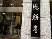 日本が年金支給年齢また引き上げ 根本的解決ではない