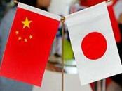 「5回目の経済ブーム」迎えた中日両国、「政冷経冷」に終止符?