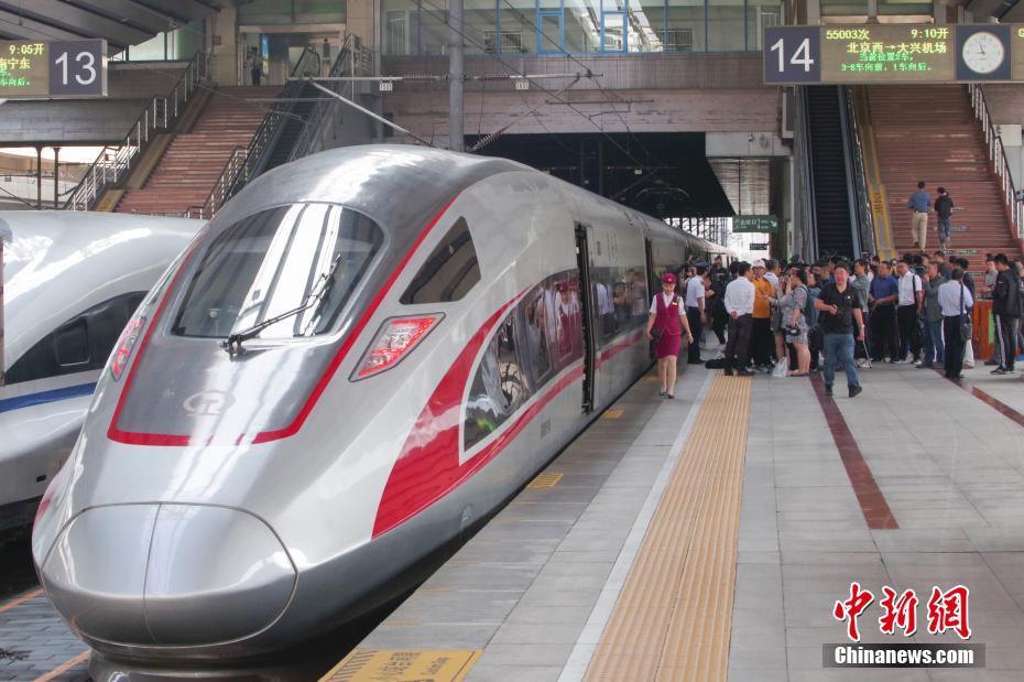 京雄都市間鉄道の北京区間、間もなく開通し運用開始 北京