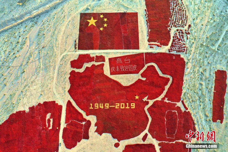 ゴビ砂漠に唐辛子で描いた3万平方メートルの巨大な中国地図 甘粛省