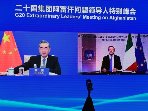 王毅部長がG20アフガン緊急首脳会合に出席、4つの提言